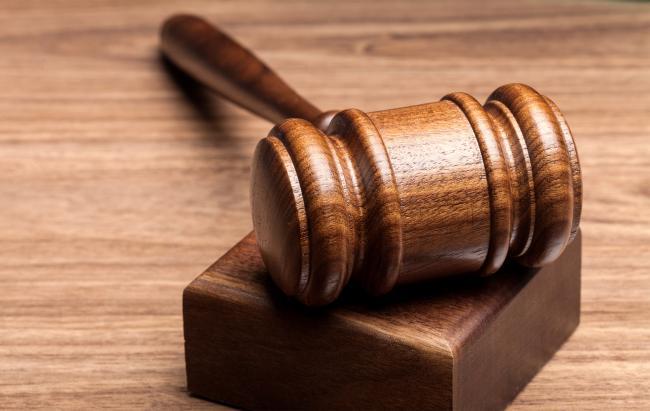 Urteil über Einreisebeschränkung